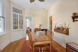 253 Rutledge Avenue - Photo 11