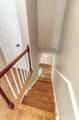 1010 Lakeview Drive - Photo 25