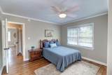 1010 Lakeview Drive - Photo 32
