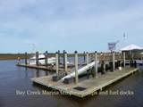 3701 Docksite Road - Photo 46