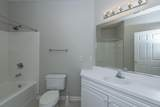 1317 Telfair Way - Photo 8
