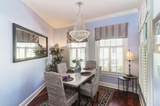 498 Albemarle Road - Photo 11