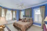 498 Albemarle Road - Photo 15