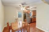 554 Savannah Highway - Photo 12