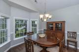 463 Nelliefield Trail - Photo 5