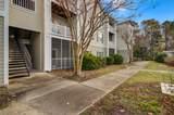 1300 Park West Boulevard - Photo 2