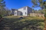 3758 Tupelo Church Lane - Photo 17