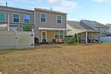 1290 Fenwick Plantation Road - Photo 28
