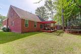 5013 Wartrace Court - Photo 33