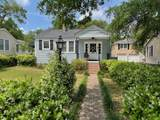 2120 Medway Road - Photo 1