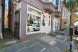 53 Broad Street - Photo 3