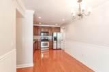 1240 Fairmont Avenue - Photo 8