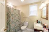 2104 Medway Road - Photo 22