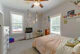 210 Southern Charm Road - Photo 43