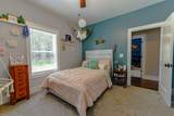 210 Southern Charm Road - Photo 45