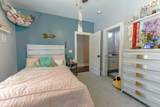 210 Southern Charm Road - Photo 46