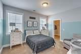 1028 Oak Bluff Avenue - Photo 35