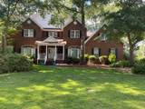 4201 Meadowbrook Court - Photo 1