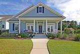 4244 Home Town Lane - Photo 4