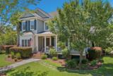 1693 Sewee Fort Road - Photo 4