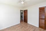 1445 Mellowood Place - Photo 19