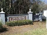 1718 Greystone Boulevard - Photo 2