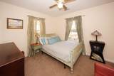 4058 Prosperity Road - Photo 8