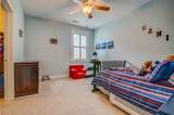 105 Wando Reach Drive - Photo 36