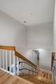 644 Harbor Creek Place - Photo 16