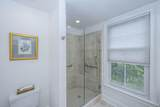 498 Albemarle Road - Photo 17