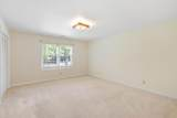 1040 Fort Sumter Drive - Photo 33