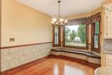 5289 Waterview Drive - Photo 15