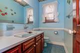 5289 Waterview Drive - Photo 21