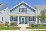 1028 Oak Bluff Avenue - Photo 2