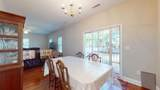 159 Hanahan Plantation Circle - Photo 12