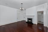 55 Hasell Street - Photo 15