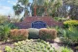 1300 Park West Boulevard - Photo 29