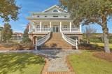 1410 Creek House Lane - Photo 2