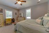 210 Southern Charm Road - Photo 22