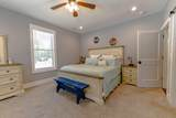 210 Southern Charm Road - Photo 23