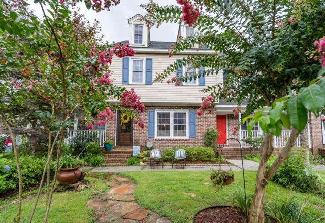 1419 Brockman Circle, Charleston, SC 29412 (#18020605) :: The Cassina Group