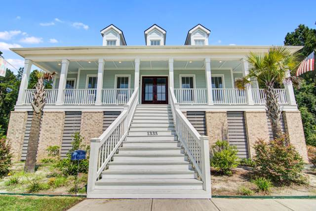 1335 Wood Sorrel Drive, Moncks Corner, SC 29461 (#19019773) :: The Cassina Group