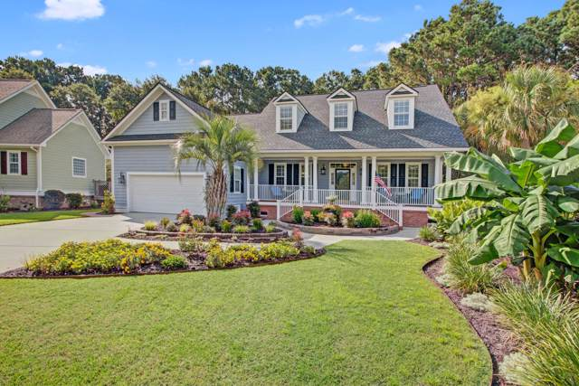 1433 Lagoon Park Circle, Mount Pleasant, SC 29466 (#19023327) :: The Cassina Group