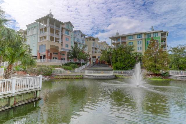 5804 Palmetto Drive A-509/511, Isle Of Palms, SC 29451 (#19028447) :: The Cassina Group