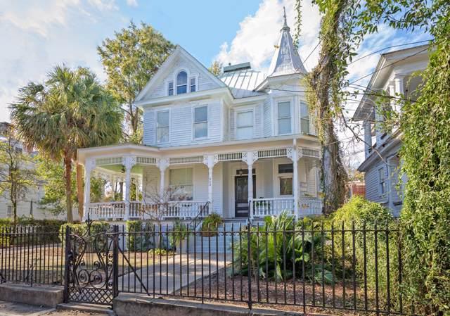 253 Rutledge Avenue B, Charleston, SC 29403 (#19031448) :: The Cassina Group