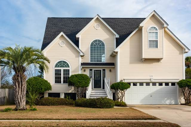 1534 Ocean Neighbors Boulevard, Charleston, SC 29412 (#20001485) :: Realty One Group Coastal