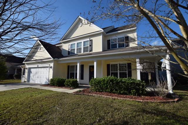 7526 Hawks Circle, Hanahan, SC 29410 (#20001631) :: The Cassina Group