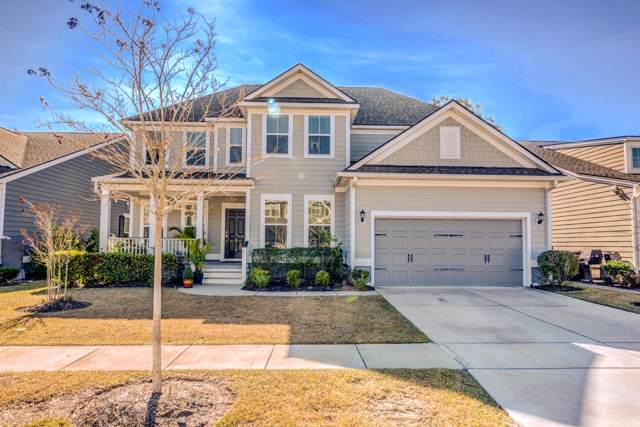 1213 Sharpestowne Court, Mount Pleasant, SC 29466 (#20001721) :: The Cassina Group