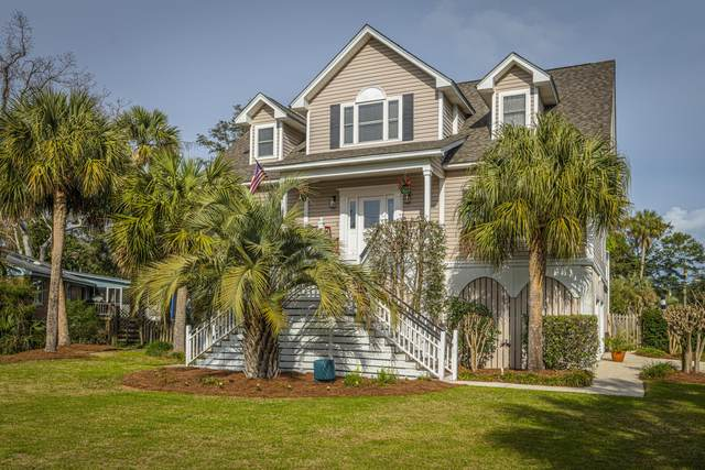 30 29th Avenue, Isle Of Palms, SC 29451 (#20003991) :: Realty One Group Coastal