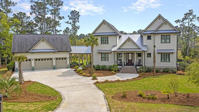 4185 Duck Club Road, Hollywood, SC 29470 (#20008832) :: Realty One Group Coastal